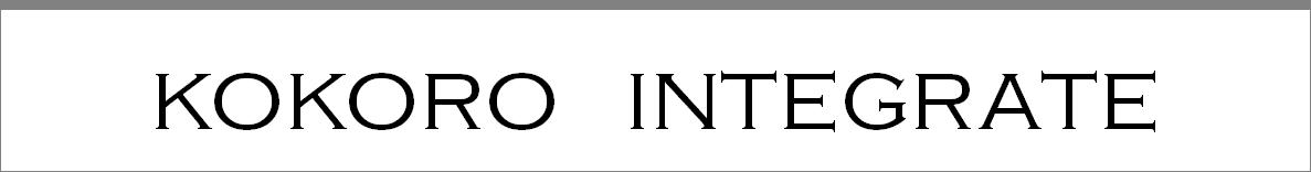 Kokoro-Integrate